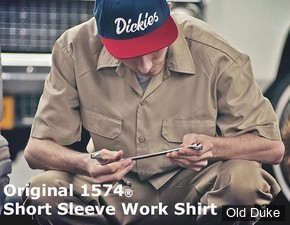 CHEMISE A MANCHES COURTE - DICKIES - SHORT SLEEVE WORK SHIRT #1574 - RELAXED FIT - COULEUR : KHAKI
